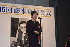 「海街diary」の松崎薫。