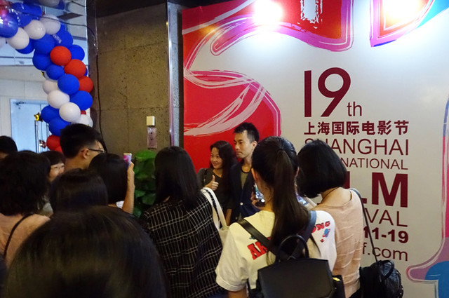 第19回上海国際映画祭の様子。