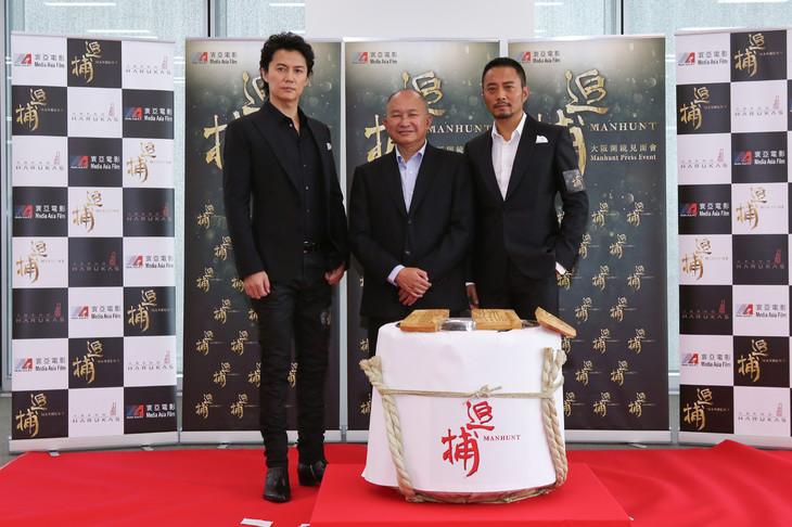 「追捕 MANHUNT(原題)」プレスイベントの様子。左から福山雅治、ジョン・ウー、チャン・ハンユー。