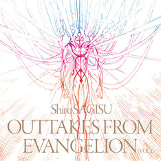 「Shiro SAGISU outtakes from Evangelion」ジャケット
