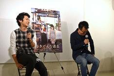 左から山田裕貴、前田司郎。