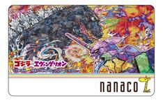 nanacoカード1(作画:村上隆)
