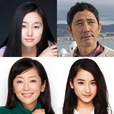 「キセキ ーあの日のソビトー」追加キャスト。左上から時計回りに忽那汐里、小林薫、平祐奈、麻生祐未。
