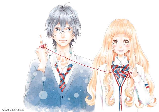「きょうのキラ君」みきもと凜が描き下ろしたイラスト。