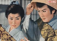 「人肌牡丹」ビジュアル (c)KADOKAWA 1959
