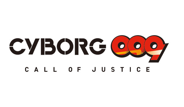 「CYBORG009 CALL OF JUSTICE」ロゴ