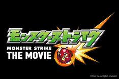 「モンスターストライク THE MOVIE」ロゴ