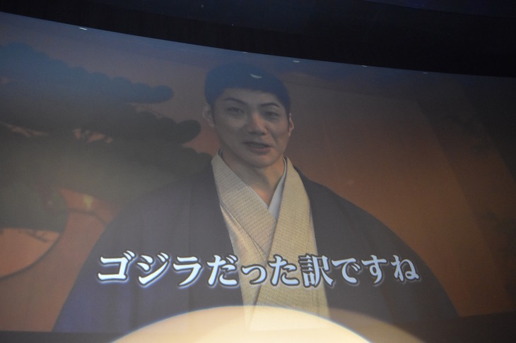 「シン・ゴジラ」初日舞台挨拶で上映された野村萬斎のビデオメッセージ。