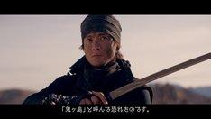 「桃太郎『Episode.4』」より小栗旬演じる桃太郎。