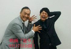 左から渡辺謙、妻夫木聡。(映画「怒り」公式Twitterより)