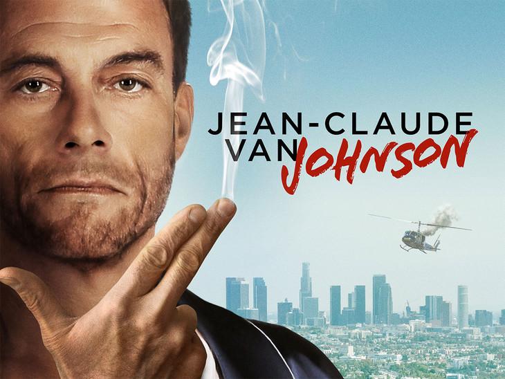 「ジャン=クロード・ヴァン・ジョンソン(仮題)」