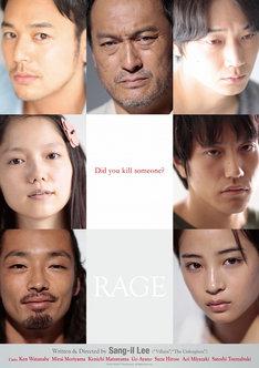 「怒り」海外版ポスター