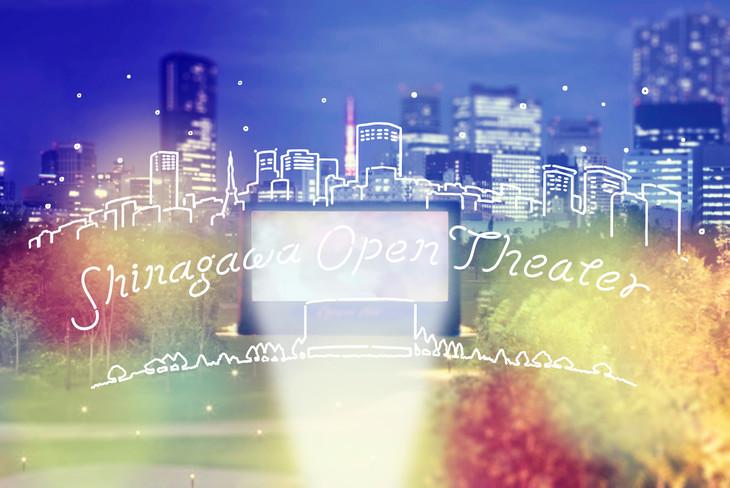 「Shinagawa Open Theater(品川オープンシアター)」