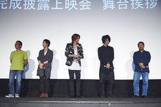 「亜人 -衝戟-」の完成披露上映会にて、左から安藤裕章、平川大輔、宮野真守、細谷佳正、瀬下寛之。