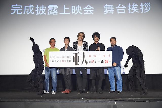 「亜人 -衝戟-」の完成披露上映会にて、左からIBM、安藤裕章、平川大輔、宮野真守、細谷佳正、瀬下寛之、IBM。