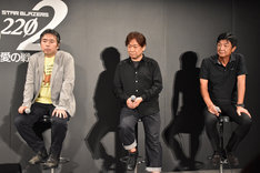 「宇宙戦艦ヤマト2202 愛の戦士たち」製作発表会の様子。左から福井晴敏、羽原信義、西崎彰司。