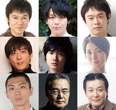 「3月のライオン」出演者。上段左から甲本雅裕、中村倫也、尾上寛之。中段左から高橋一生、神木隆之介、板谷由夏。下段左から奥野瑛太、岩松了、斉木しげる。