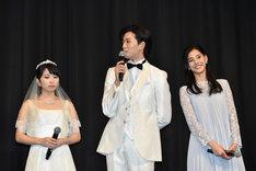 左から志田未来、竜星涼、新木優子。