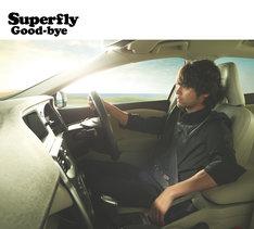 Superfly「Good-bye」ジャケット