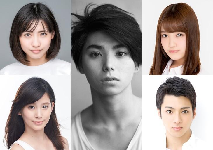 「二度めの夏、二度と会えない君」のキャスト。左上から時計回りに吉田円佳、村上虹郎、加藤玲奈、山田裕貴、金城茉奈。