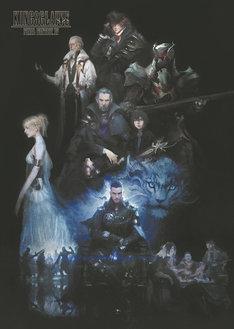 「KINGSGLAIVE FINAL FANTASY XV」4D版上映の来場者に先着でプレゼントされるクリアポスターのビジュアル。