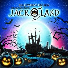 「JACK-O-LAND」ビジュアル