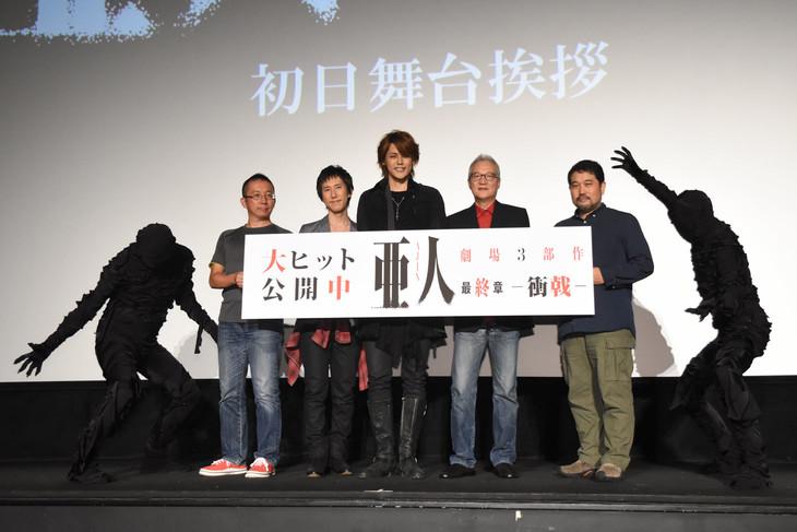「亜人 -衝戟-」の初日舞台挨拶にて、左からIBM、安藤裕章、平川大輔、宮野真守、大塚芳忠、瀬下寛之、IBM。