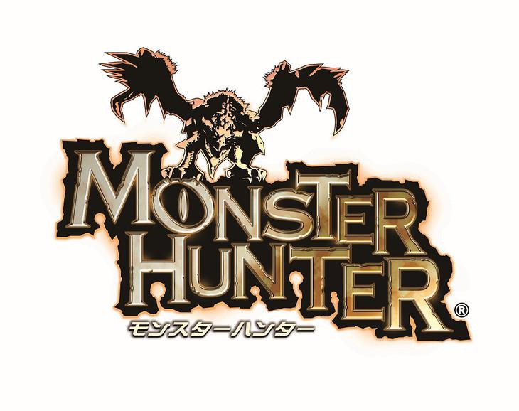 ゲーム「モンスターハンター」ロゴ