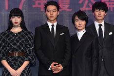左から小松菜奈、山崎賢人、神木隆之介、岡田将生。