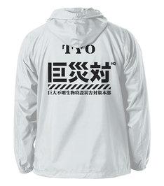 巨災対フーデッドウインドブレーカー(5400円) TM&(c) TOHO CO., LTD.