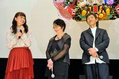 左から多部未華子、渡辺美佐子、小林薫。