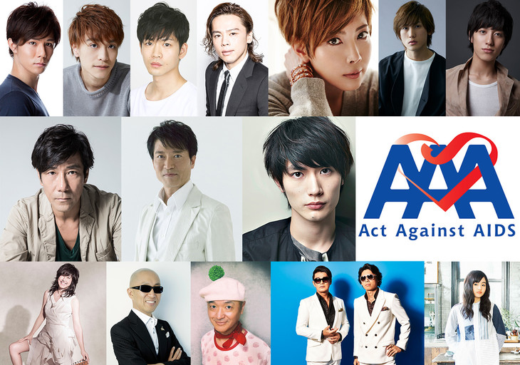 「Act Against AIDS 2016『THE VARIETY 24』~魂の俳優大熱唱!助けてミュージシャン!~」出演者