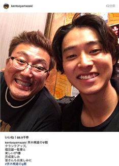 山崎賢人のInstagramにアップされた、「斉木楠雄のΨ難」のクランクアップを報告する投稿。