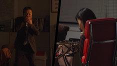 配信ドラマ「警視庁 ナシゴレン課 番外編『恋のアルマジロ』」第1話