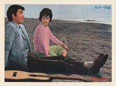 「今夜は踊ろう」 (c)KADOKAWA1967