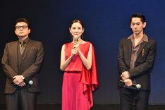 左から三浦友和、吉田羊、永山絢斗。