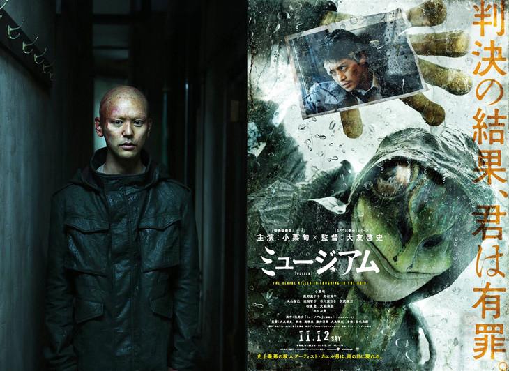 左からカエル男を演じる妻夫木聡、「ミュージアム」ティザーポスタービジュアル。