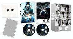 「秘密 THE TOP SECRET」Blu-ray豪華版の展開図。