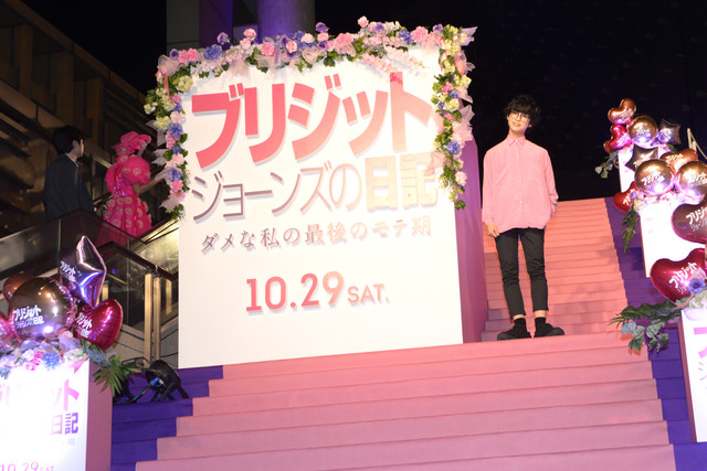 「ブリジット・ジョーンズの日記 ダメな私の最後のモテ期」ジャパンプレミアイベントにて、モデルのゆうたろう。