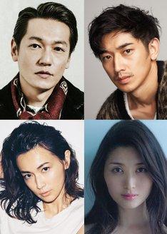 「光」出演者。左上から時計回りに井浦新、瑛太、橋本マナミ、長谷川京子。