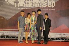 グイ・ルンメイ(中央)、松田翔太(右から2番目)、熊切和嘉(右端)。(写真提供:高雄映画祭)