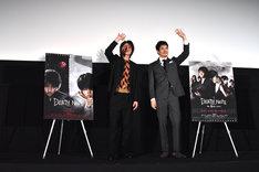 カメラに向かって手を振る藤原竜也(左)と松山ケンイチ(右)。