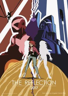 「THE REFLECTION(ザ・リフレクション)」ティザービジュアル