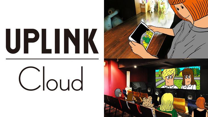 UPLINK Cloud
