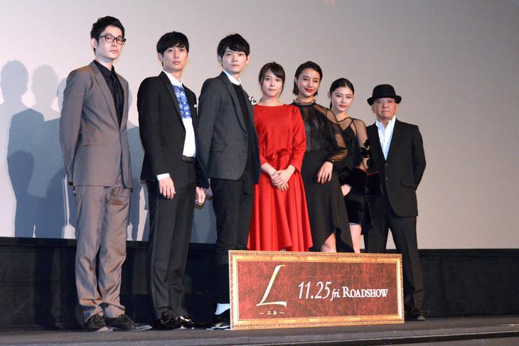 「L-エル-」完成披露上映会にて、左から弥尋、平岡祐太、古川雄輝、広瀬アリス、高橋メアリージュン、古畑星夏、下山天。