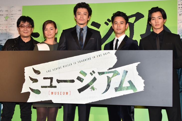 「ミュージアム」初日舞台挨拶の様子。左から大友啓史、尾野真千子、小栗旬、妻夫木聡、野村周平。