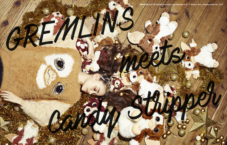 「GREMLINS meets Candy Stripper Special Collection」ビジュアル