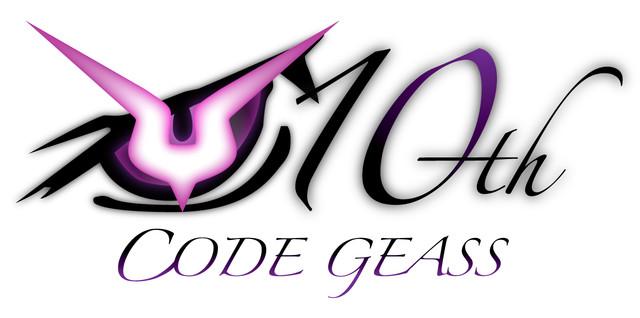 「コードギアス 反逆のルルーシュ」10周年ロゴ