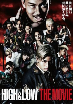 「HiGH&LOW THE MOVIE」ビジュアル