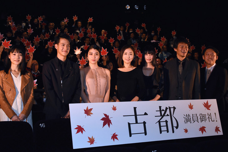 「古都」初日舞台挨拶の様子。左から新山詩織、葉山奨之、成海璃子、松雪泰子、橋本愛、伊原剛志、Yuki Saito。